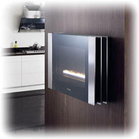 View our range of Smeg Fireplaces